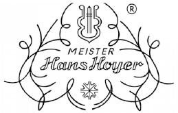ハンスホイヤー